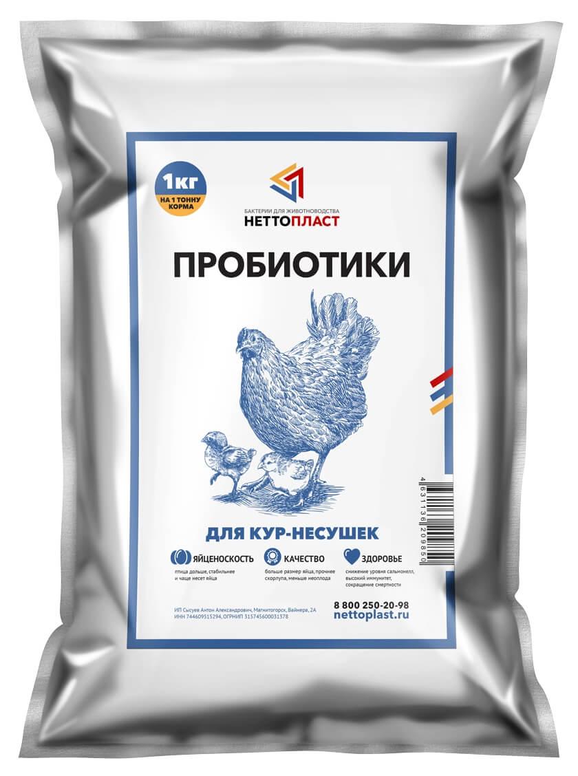 Пищевые пробиотики 0,5 кг